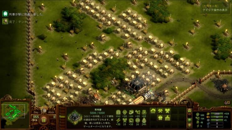 ゾンビサバイバルコロニービルダー They Are Billions 攻略「狩人の草原」11