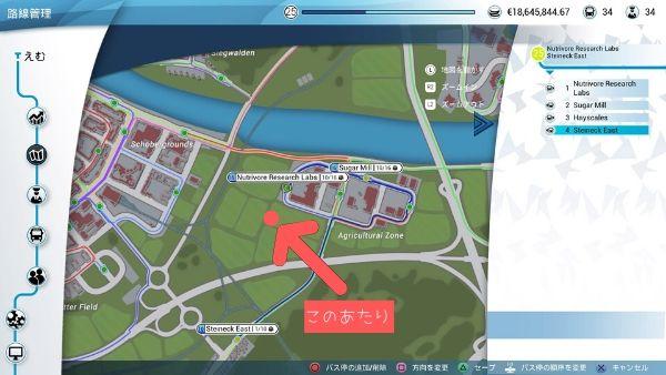 バスシミュレーター 農業地帯周辺で隠しアイテムを見つける マップ