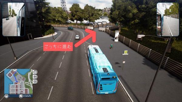 バスシミュレーター オイルハーバーで隠しアイテムを見つける