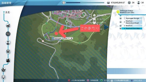 バスシミュレーター 「Westfield」近郊で隠しアイテムを見つける マップ