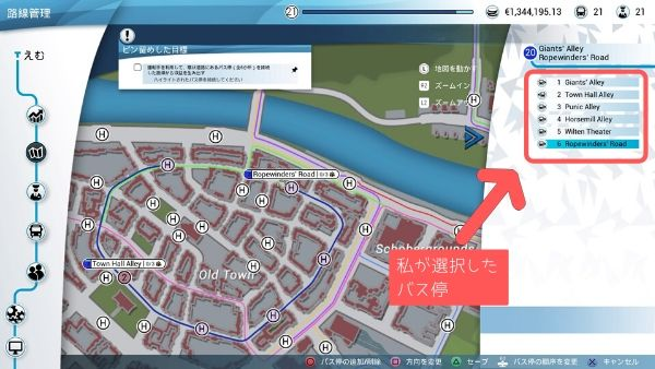 運転手を利用して、環状道路にあるバス停(全6か所)を接続した路線から収益を生み出す