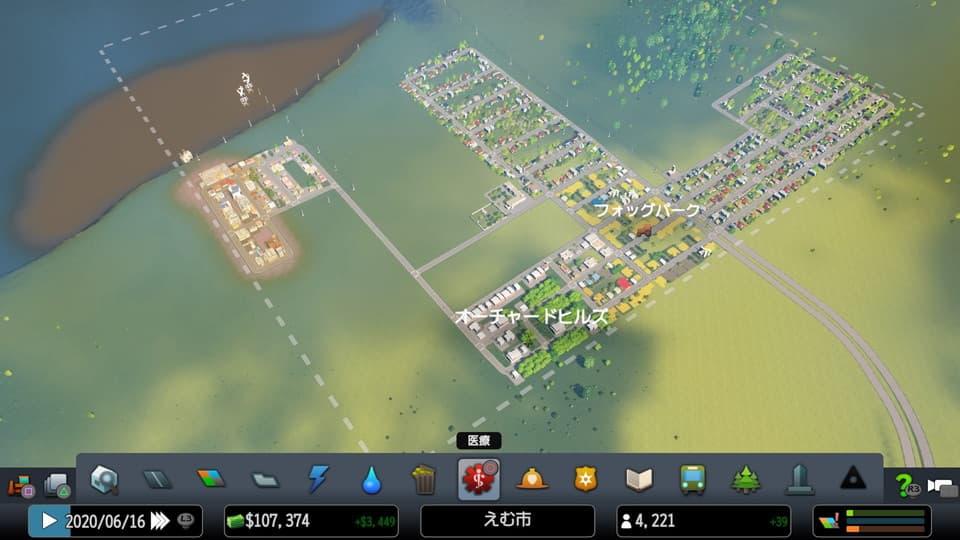 シティーズ:スカイライン 人口4200人-町