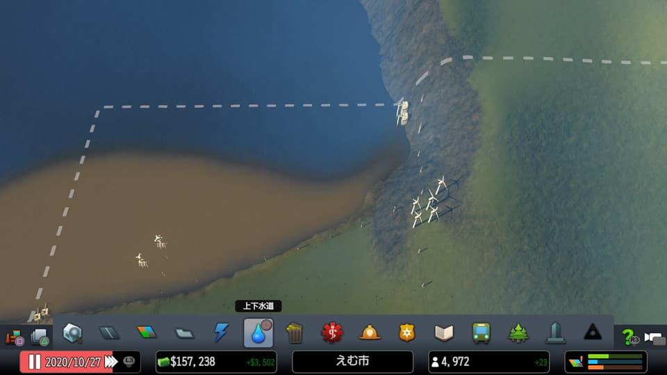 シティーズ:スカイライン 汚染