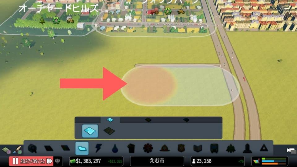 シティーズ:スカイライン特区の作り方05