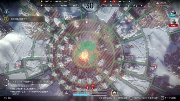 PS4『Frostpunk』攻略「ウインターホームの滅亡」09