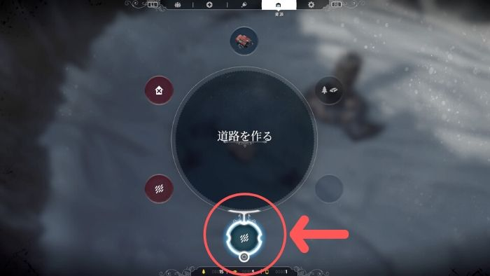 PS4『Frostpunk』「新しい家」攻略04