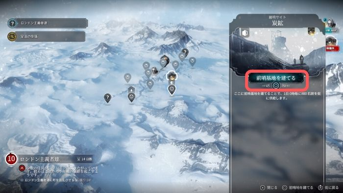 PS4『Frostpunk』「新しい家」攻略31