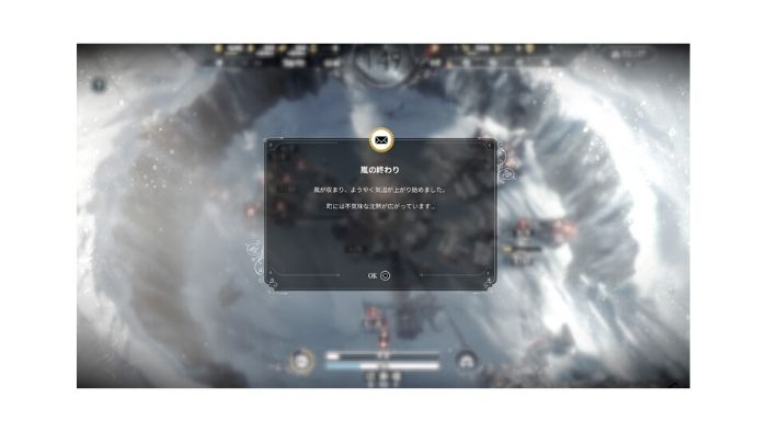 PS4『Frostpunk』「新しい家」攻略45