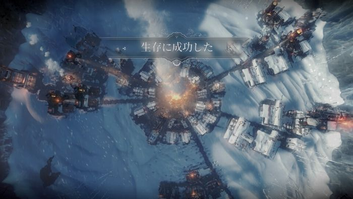 PS4『Frostpunk』「新しい家」攻略46