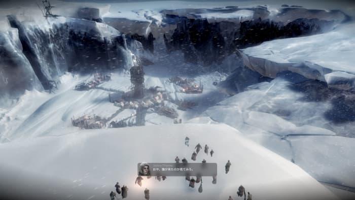 PS4『Frostpunk』攻略「難民」04