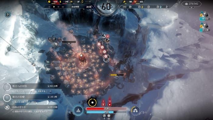 PS4『Frostpunk』攻略「難民」18