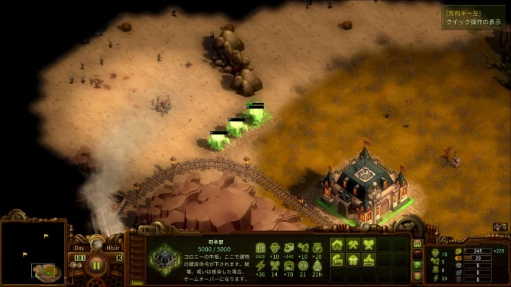 ゾンビサバイバルコロニービルダー They Are Billions 攻略「死の谷」01