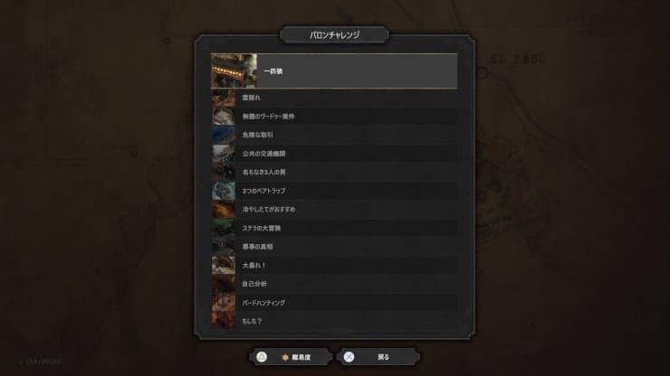 PS4『Desperados III』レビュー12