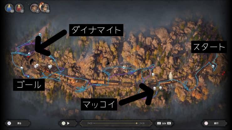 『Desperados III』攻略:チャプター1-2 遅延発生(マップ)