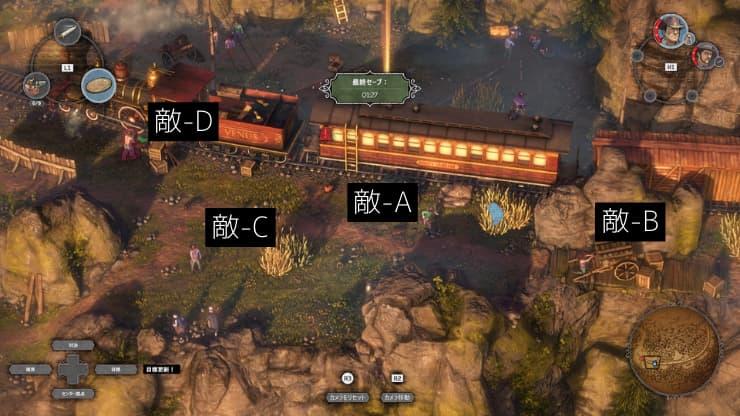 『Desperados III』攻略:チャプター1-2 遅延発生23