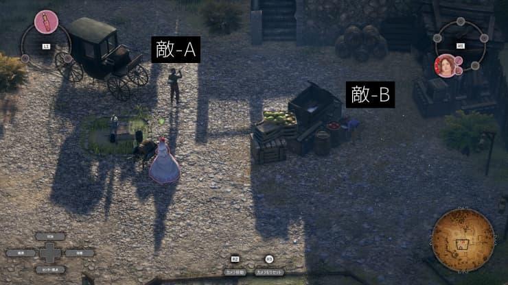 『Desperados III』攻略:チャプター1-4 死が二人を分かつまで04
