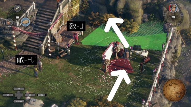 『Desperados III』攻略:チャプター1-4 死が二人を分かつまで12