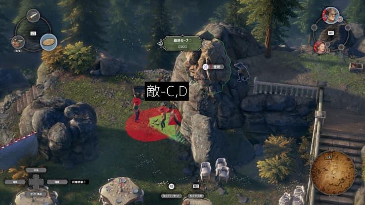 『Desperados III』攻略:チャプター1-4 死が二人を分かつまで25