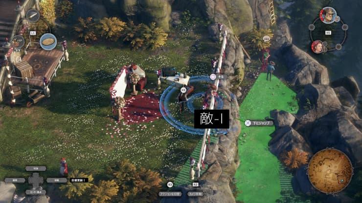 『Desperados III』攻略:チャプター1-4 死が二人を分かつまで29