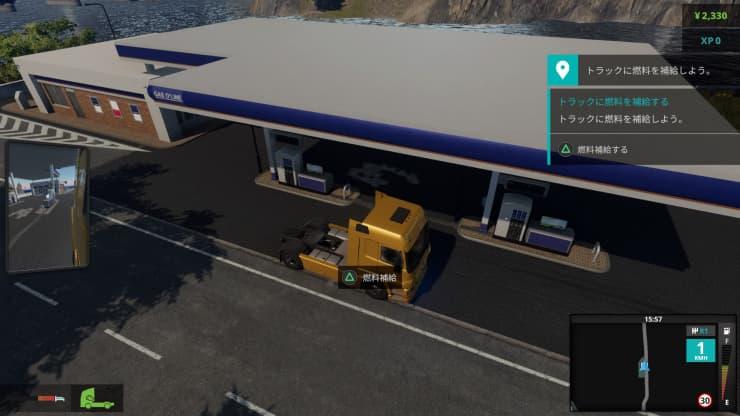 PS4『Truck Driver(トラックドライバー)』レビュー01