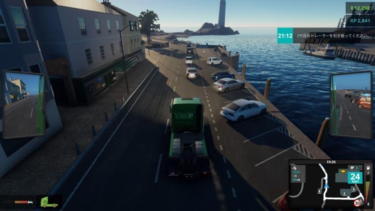 PS4『Truck Driver(トラックドライバー)』レビュー02