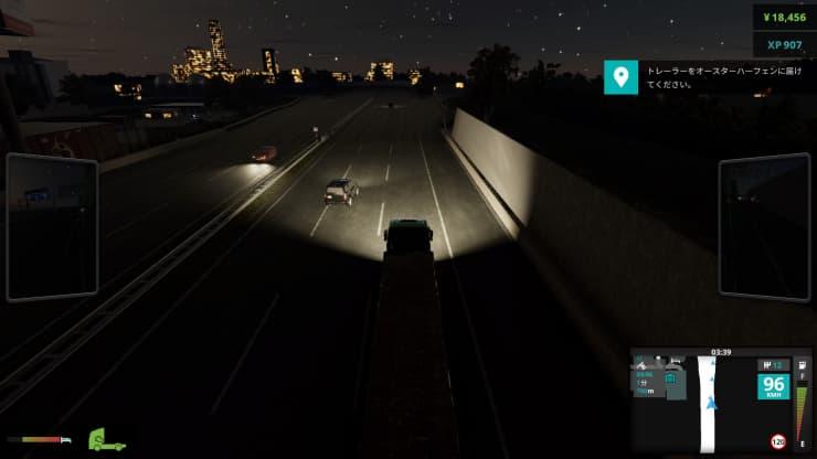 PS4『Truck Driver(トラックドライバー)』レビュー06